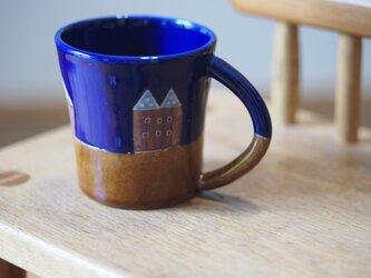 house模様のコーヒーカップ ブルーの画像