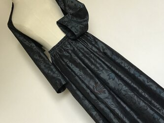 831    着物リメイク     奄美大島紬     マーガレット & スカート      花唐草模様の画像