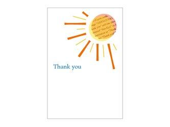 太陽の39cardの画像