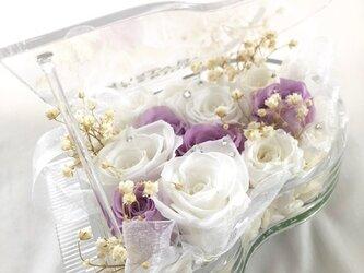 【プリザーブドフラワー/グランドピアノシリーズ】ライラックと白い薔薇の奏でる優しい癒しの音色の画像