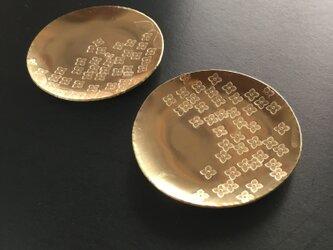 真鍮の紫陽花豆皿の画像