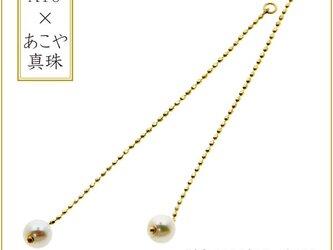 K10 ピアス チャーム アコヤ真珠 パーツ チェーンチャーム ペアの画像