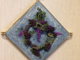 葡萄の壁掛けの画像