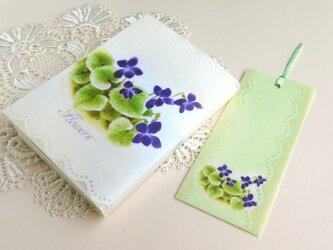 和紙ワックスペーパーの文庫本カバー栞付き「105すみれ 」の画像