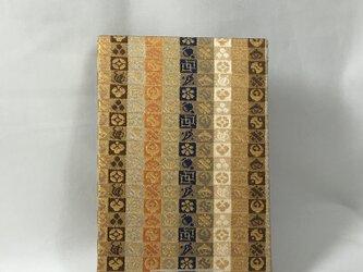 西陣金襴 御朱印帳 特大 の画像