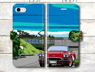 湘南イラスト スマホケース(手帳型)iPhone&Android各機種対応! 七里ヶ浜を走る江ノ電とコルベットのイラスト♪の画像