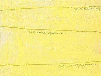 包帯 (額縁付き)の画像