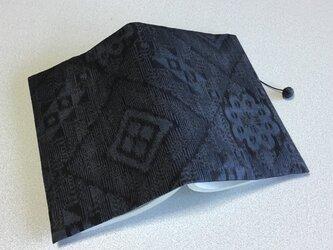 836     着物リメイク    村山大島紬    菱に抽象模様    文庫サイズブックカバーの画像