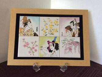 歌舞伎と花の額の画像