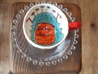 モンスターフリーカップの画像