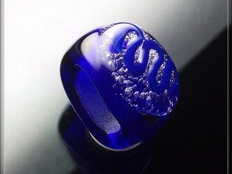ガラスの帯留 「 水遊び 」の画像
