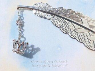 クラシカルな王冠と羽のブックマーカー(しおり)/シルバーの画像