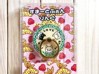 柴犬のスマホリング★唐草模様★ Love Shiba inu(赤柴、黒柴、白柴)の画像