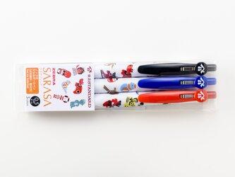3色セットボールペン 東北づくし柄の画像