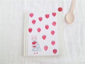 「こねこのイチゴ摘み」ポストカード2枚セット の画像