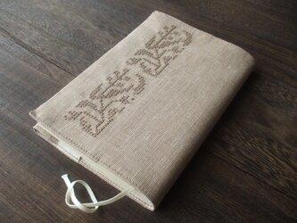 クロスステッチ花刺繍の文庫本ブックカバー ベージュ×ベージュの画像