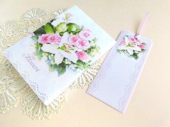 和紙ワックスペーパーの文庫本カバー栞付き「108バラとカサブランカ 」の画像