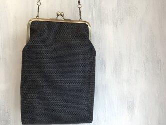 着物リメイク 大島紬 がま口ポシェット 斜め掛けバッグ 男大島 ユニセックス 男性にもの画像