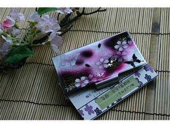 【送料無料】匠の技!和柄名刺入れ「阿」和風カードケースの画像
