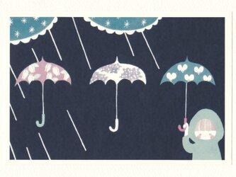 「あまつぶ傘」ポストカード2枚セット 〇カードNO.1805の画像