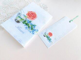 和紙ワックスペーパーの文庫本カバー栞付き「109バラとブルースター 」の画像