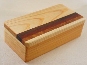 シンプル寄木のランチボックス S うるしとクリア仕上げの画像