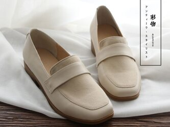 【受注製作】牛革ローファーパンプス 革靴 白 RF7393の画像