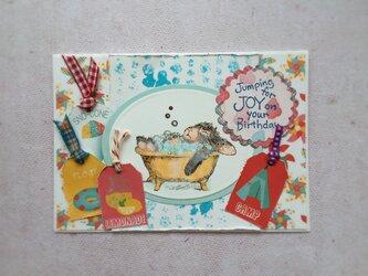 うさぎのバスタイム バースデイカードの画像