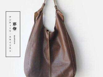 【受注製作】贅沢な牛革たっぷりのハンドトートバッグ 収納豊富なバッグインバッグ付 TR9331の画像