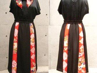 着物リメイクスカート&スカーフの画像