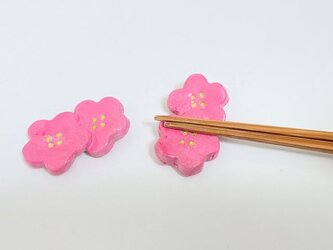 小さな梅の花/ 箸置き(2個)の画像