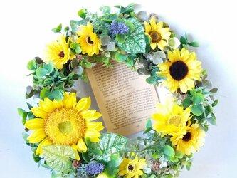 ~sunflower~(L)*ひまわり×ラベンダー☆の画像