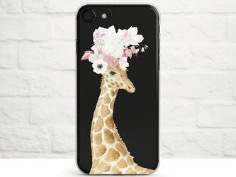 Am I pretty, Giraffe クリアソフト ケースの画像