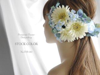 ガーベラのヘッドドレス/ヘアアクセサリー*結婚式・成人式・和装にの画像