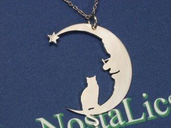 Cat on the moon 3 SVペンダント スタンド付の画像