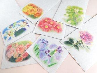 選べるクラフト封筒3枚:花8の画像