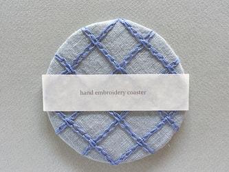 リネン手刺繍コースターblue×blueの画像