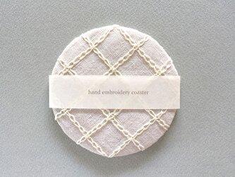 リネン手刺繍コースターwhite×whiteの画像