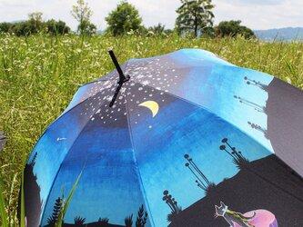 『三日月森の猫』晴雨兼用傘の画像