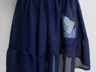 送料無料 絽で作ったミニスカート 3646の画像