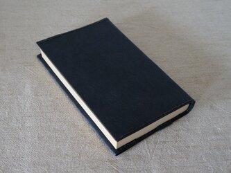 ロウ引き和紙のブックカバー【新書用 黒】の画像