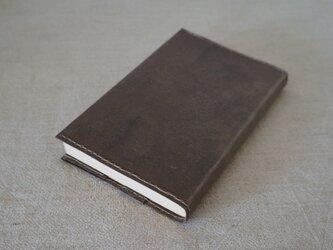 ロウ引き和紙のブックカバー【新書用 茶】の画像
