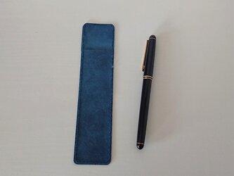 ロウ引き和紙のペンケース[藍染]の画像