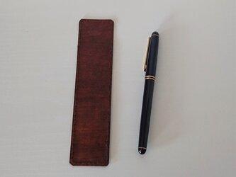 ロウ引き和紙のペンケース[柿渋]の画像