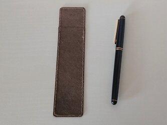 ロウ引き和紙のペンケース[茶]の画像