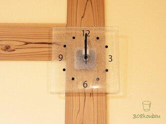 やさしい泡ガラスの掛け時計の画像