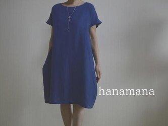 ちょっとおしゃれな日常着 受注製作 選べるサイズ 藍色 リネンのフレンチコクーンワンピースの画像