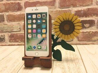 向日葵のスマホスタンド・iPhoneスタンド☆色見本から色を選べます☆ひまわり☆夏の画像