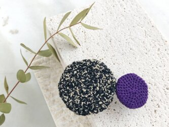 【一点もの】編み丸バレッタ モノトーン×紫の画像