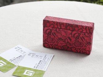 ロクタ紙の名刺入れ(チョコ色花)の画像